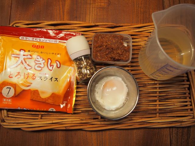 画像1: 卵とチーズの山椒味噌汁