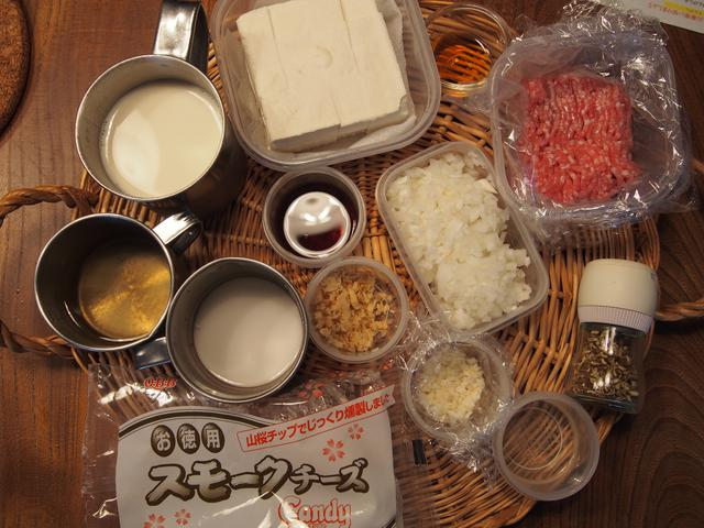 画像1: 山椒とチーズの白い麻婆豆腐