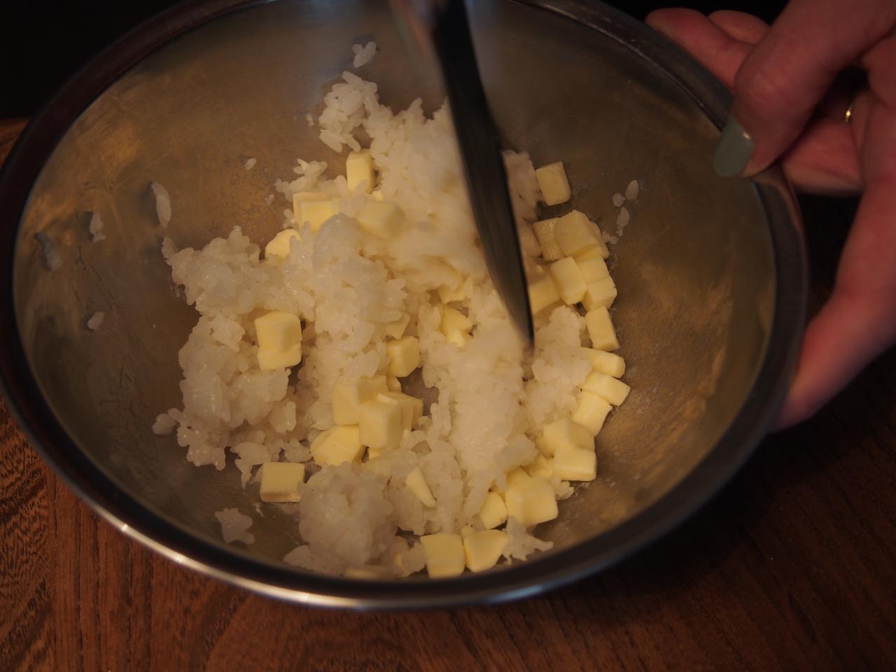 画像3: チーズ五平餅