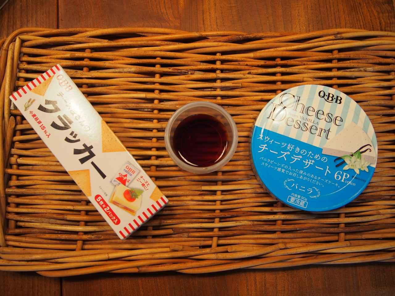 画像1: 焦し醤油のチーズクリームデザート