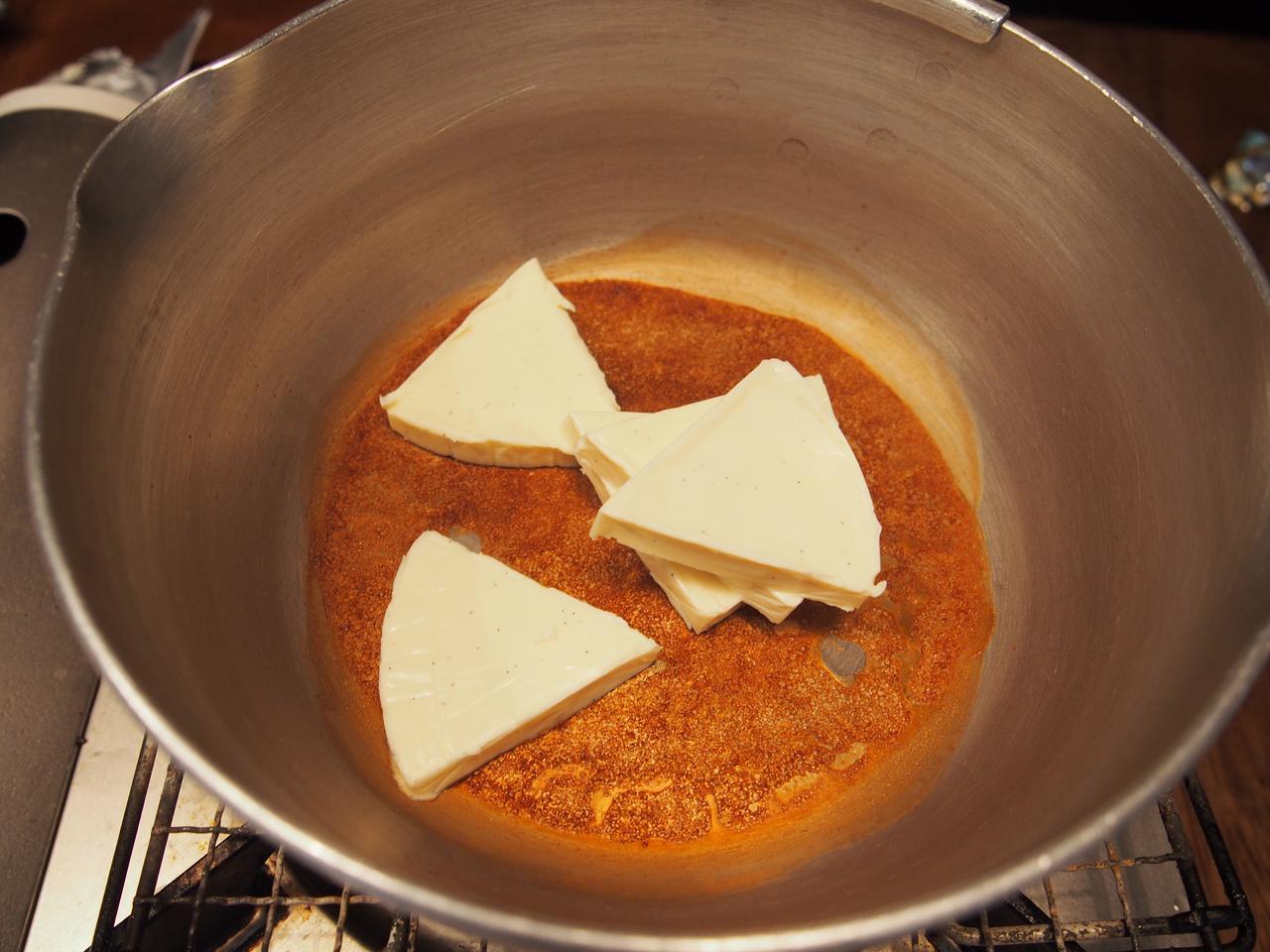 画像3: 焦し醤油のチーズクリームデザート