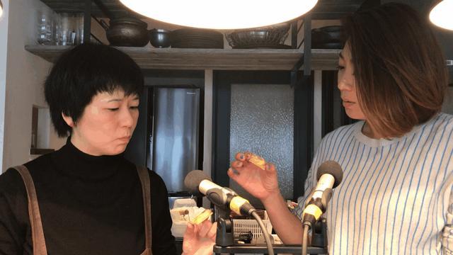 画像6: 焦し醤油のチーズクリームデザート