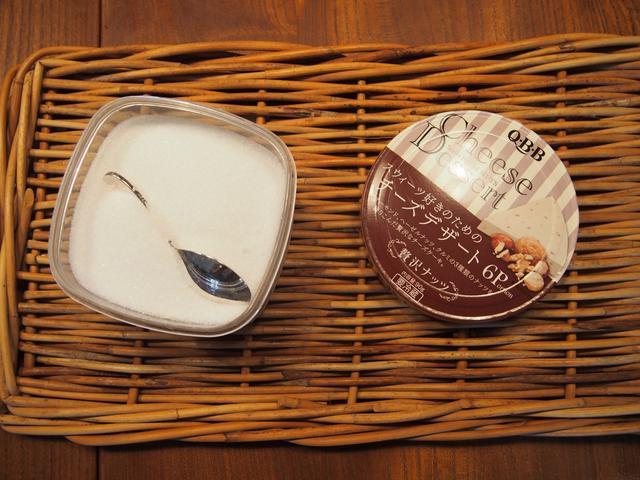 画像1: ナッツ風味のチーズのブリュレ