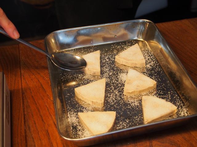 画像6: ナッツ風味のチーズのブリュレ
