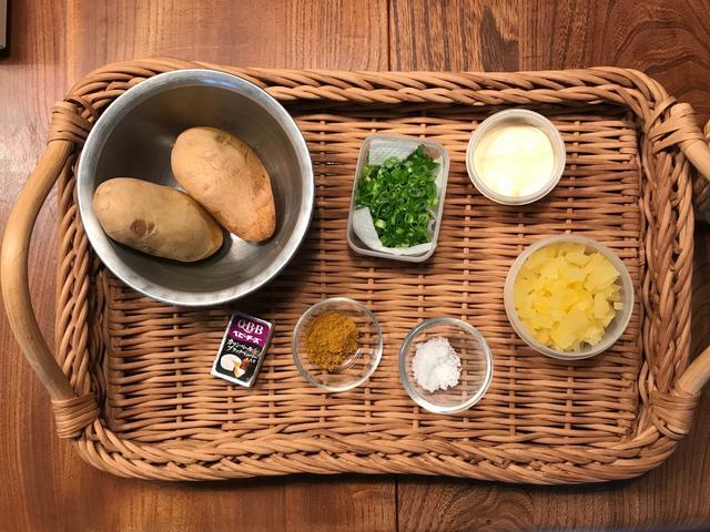 画像1: チーズ入りカレーポテトサラダ