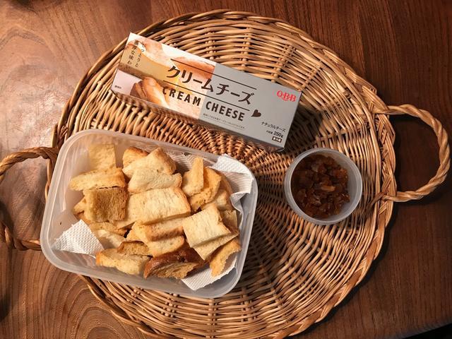 画像1: 奈良漬けクリームチーズディップ