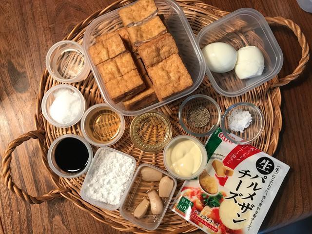 画像1: 厚揚げ豆腐のチキン南蛮風チーズタルタルかけ