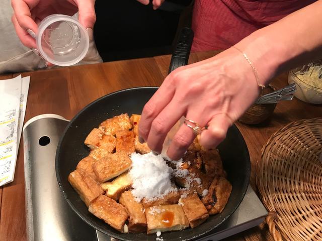 画像4: 厚揚げ豆腐のチキン南蛮風チーズタルタルかけ