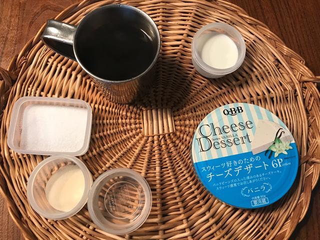 画像1: コーヒーゼリーとバニラチーズクリーム