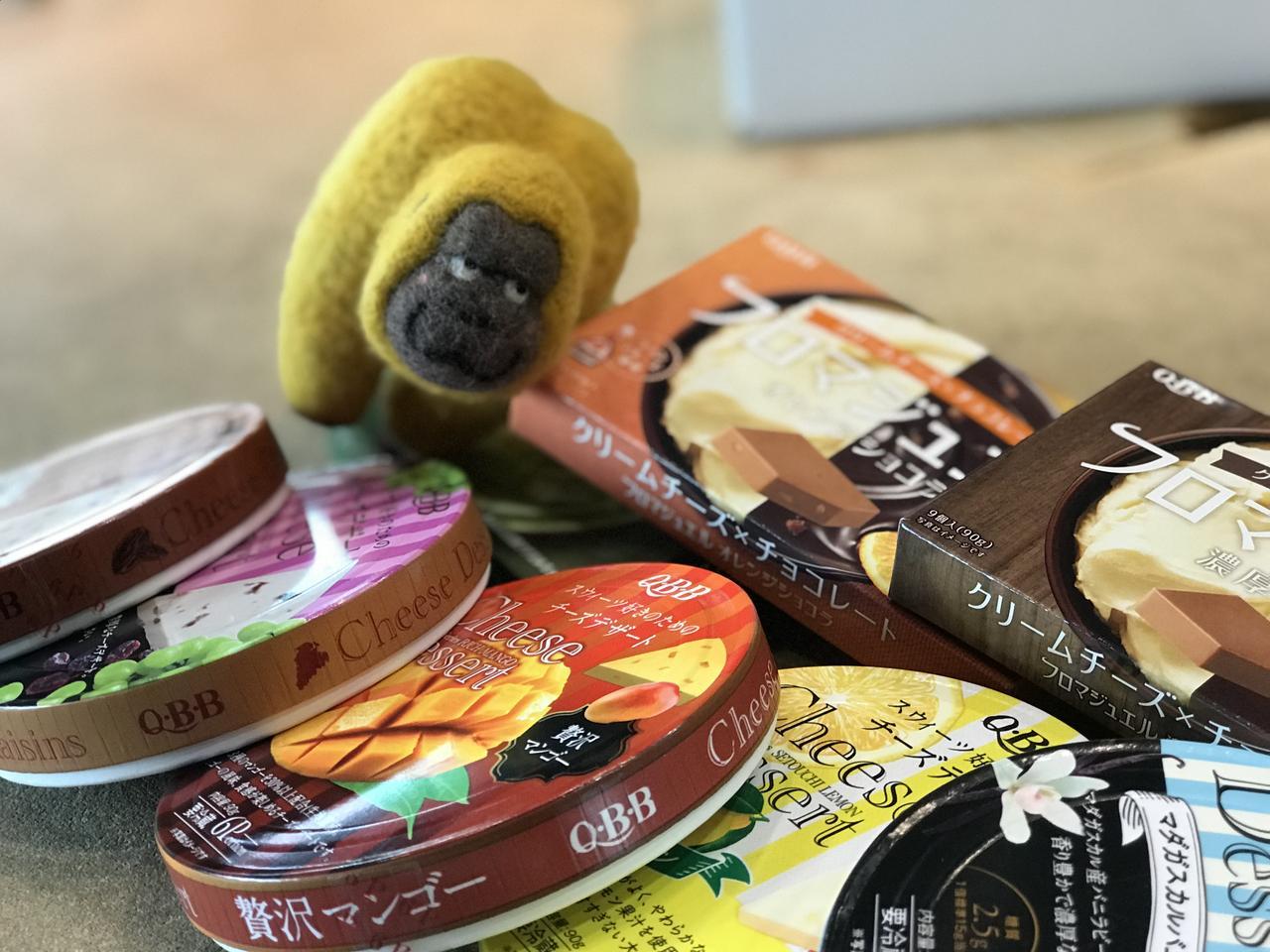 画像: QBBチーズのプレゼントも一新!