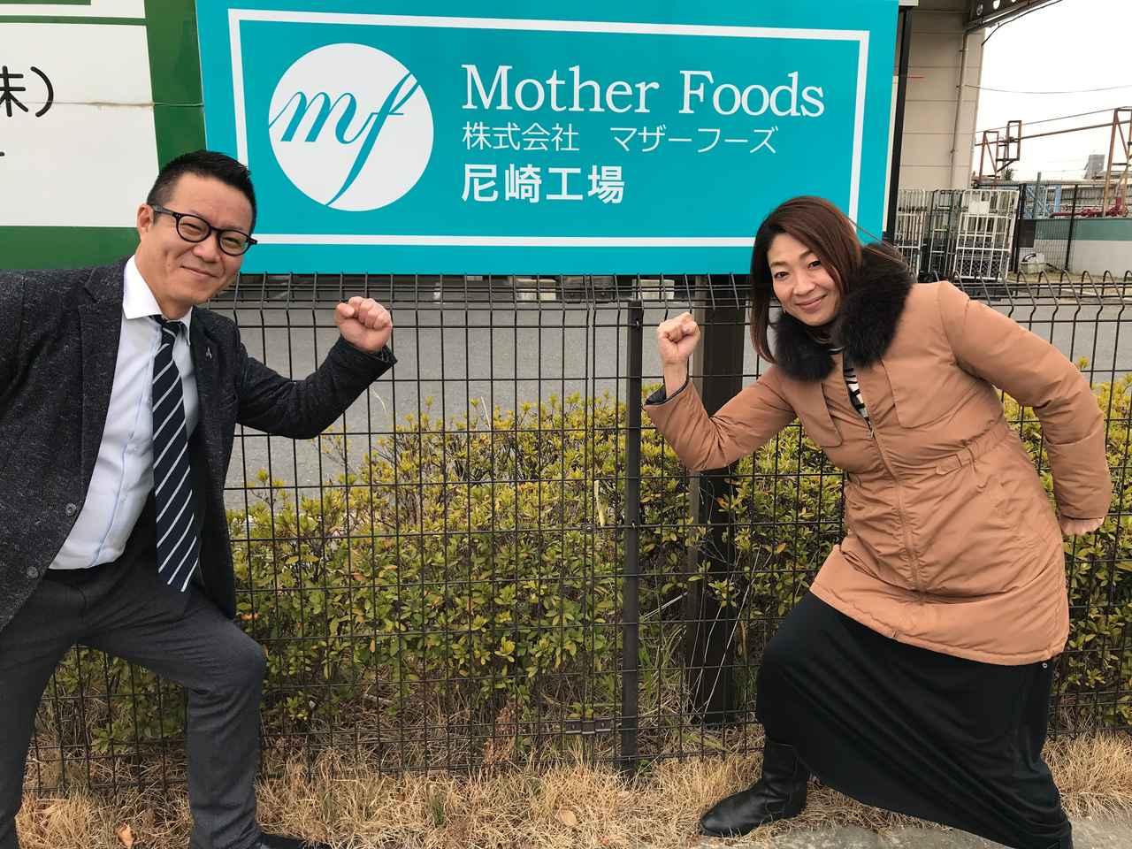 画像: 潜入といいつつ、正面から代表取締役 柴田佳昌さんにご案内いただきました