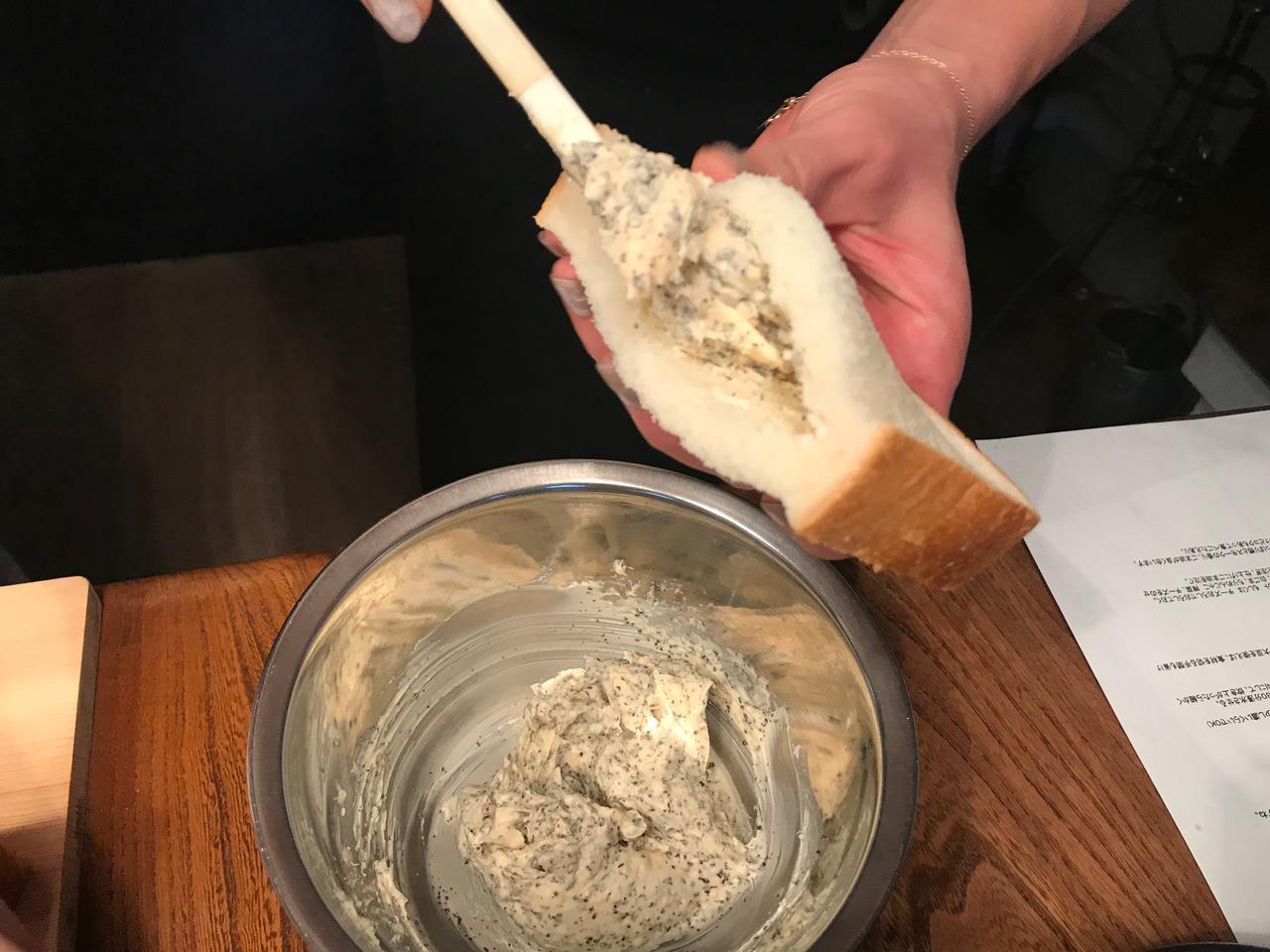 画像3: 紅茶とラムレーズンのクリームパン