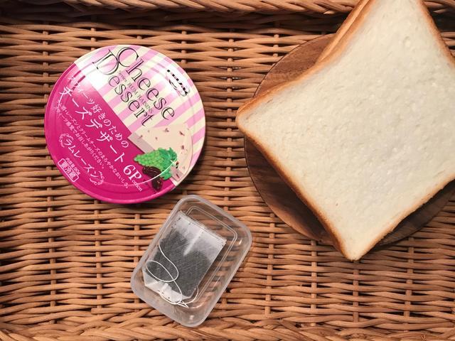 画像1: 紅茶とラムレーズンのクリームパン