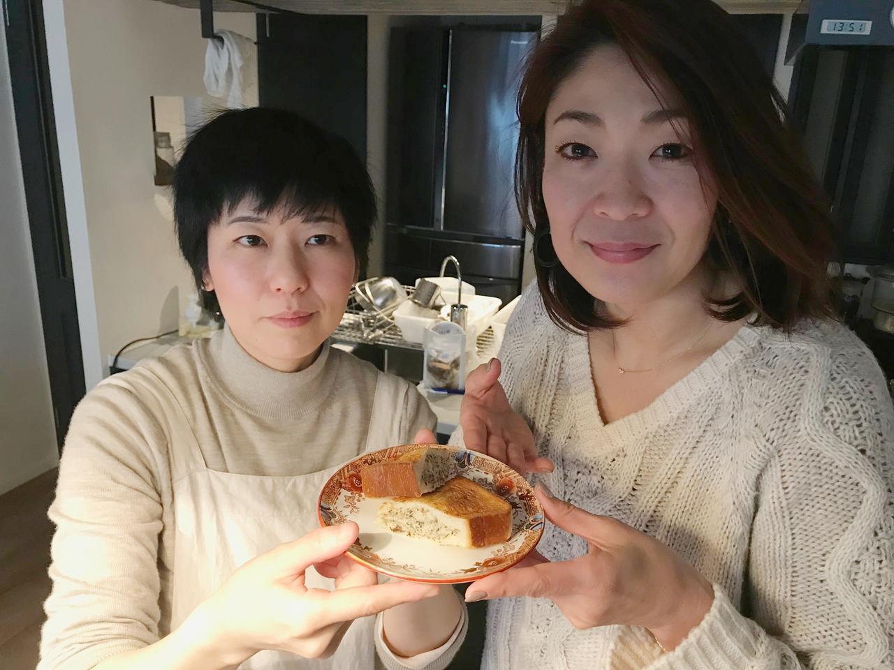 画像7: 紅茶とラムレーズンのクリームパン