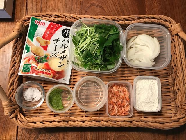 画像1: チーズのかき揚げ抹茶塩添え