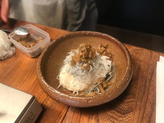 画像3: チーズ入りごはんの烏龍茶漬け