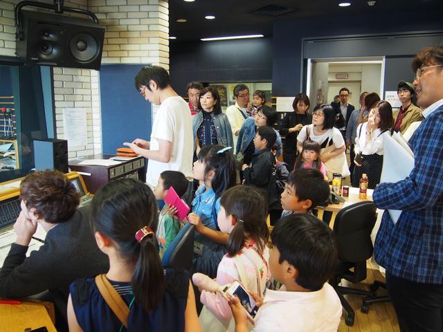 画像1: Kid'sDJ体験&FM OH!スタジオ見学をしよう!