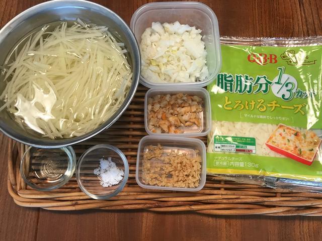 画像1: 干し海老とジャガイモとチーズの炒め物