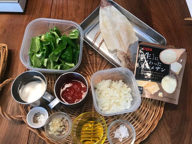 画像1: イカのチーズトマト煮
