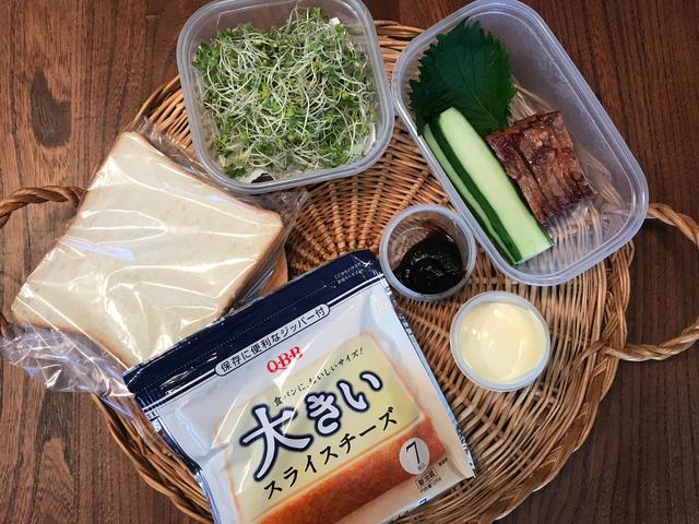 画像1: 焼き豚サンドイッチ