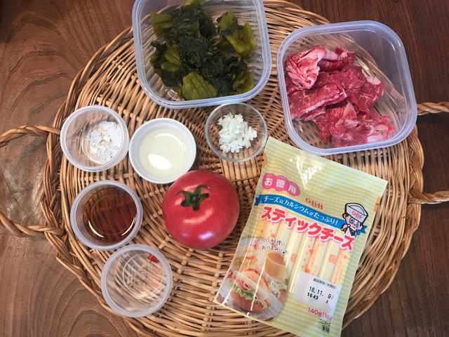 画像1: 牛肉と高菜とチーズのトマト炒め
