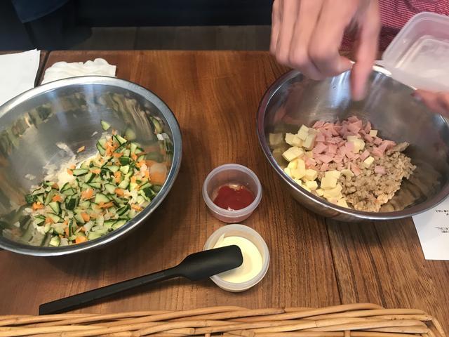 画像2: もち麦のサラダ