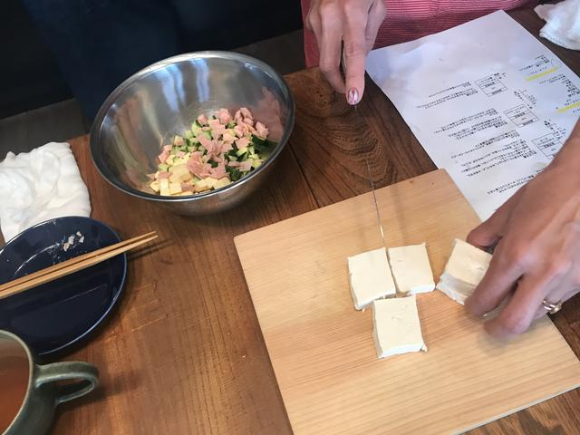 画像2: ピータンとチーズのサラダ