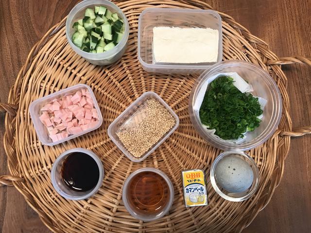 画像1: ピータンとチーズのサラダ