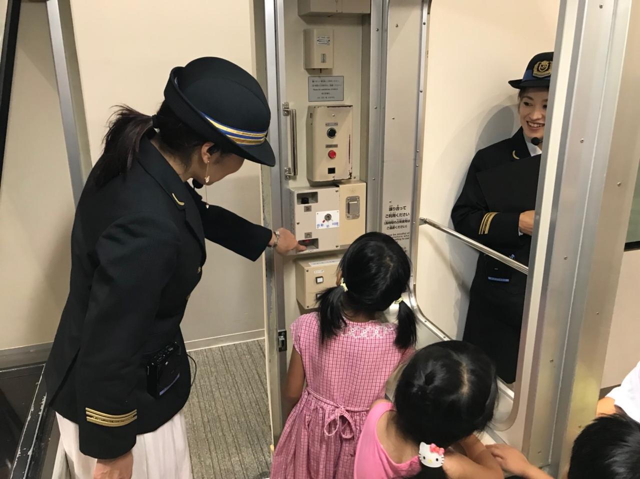 画像4: とことことん×hug+×京都鉄道博物館、京都てっぱくガイド付きツアー