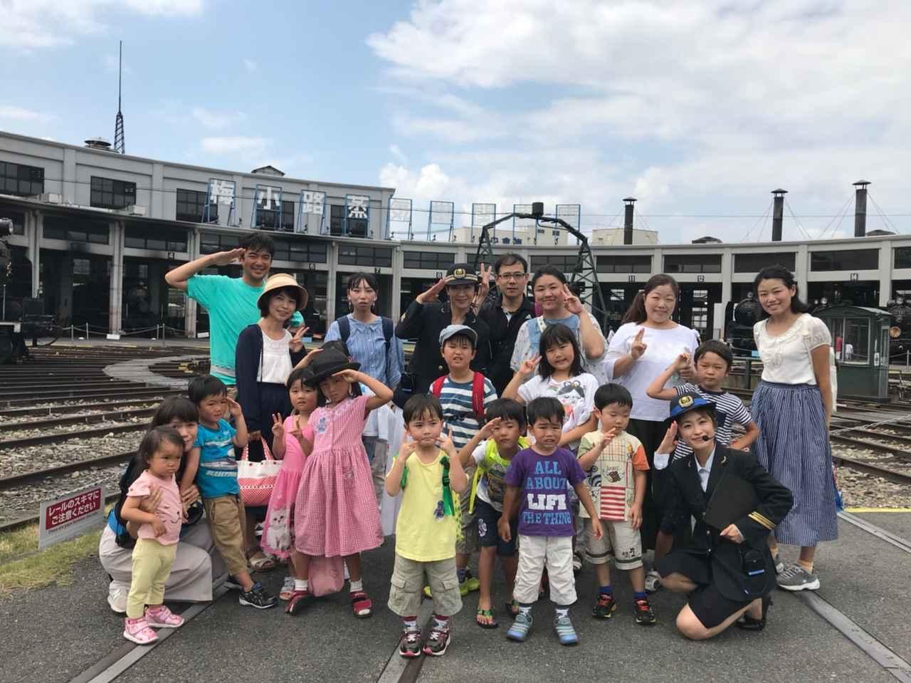 画像5: とことことん×hug+×京都鉄道博物館、京都てっぱくガイド付きツアー