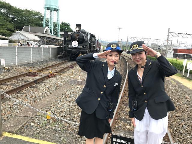 画像1: とことことん×hug+×京都鉄道博物館、京都てっぱくガイド付きツアー