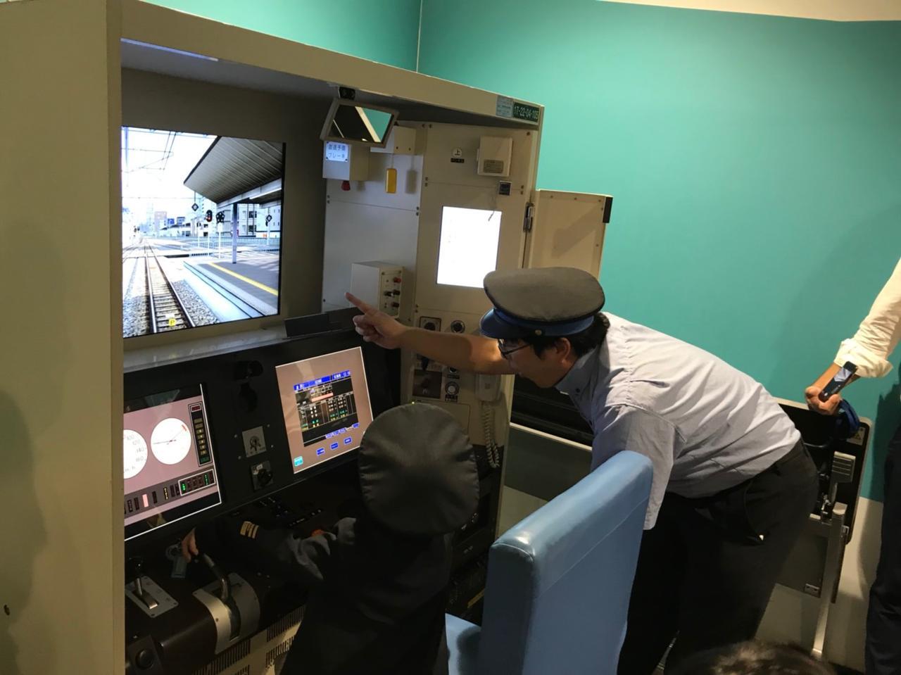 画像3: とことことん×hug+×京都鉄道博物館、京都てっぱくガイド付きツアー