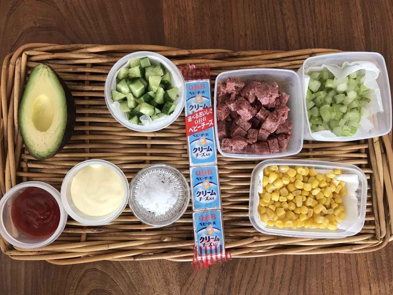 画像1: コンビーフとアボカドとチーズのコブサラダ