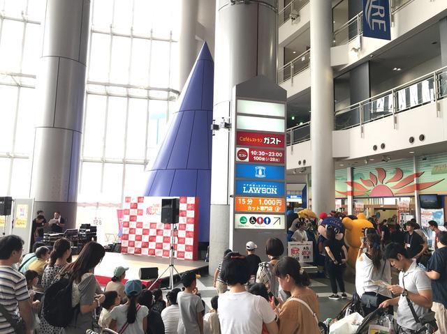 画像1: JA共済presents,家族で楽しく学ぼう!防災フェスタ2018 in OSAKA FM OH!hug+公開録音