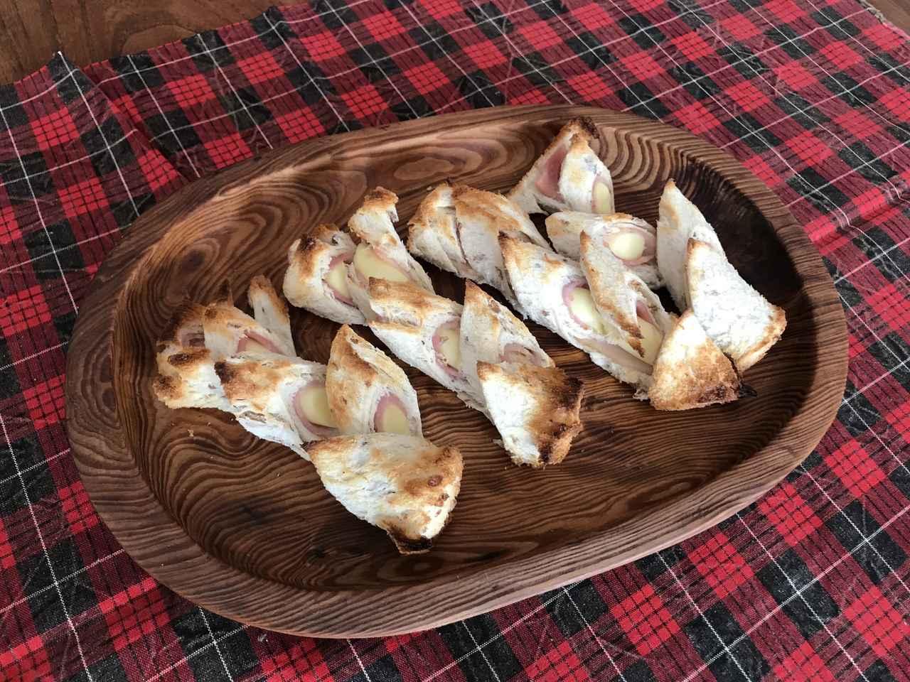画像5: チーズとベーコンのエピ風パイ
