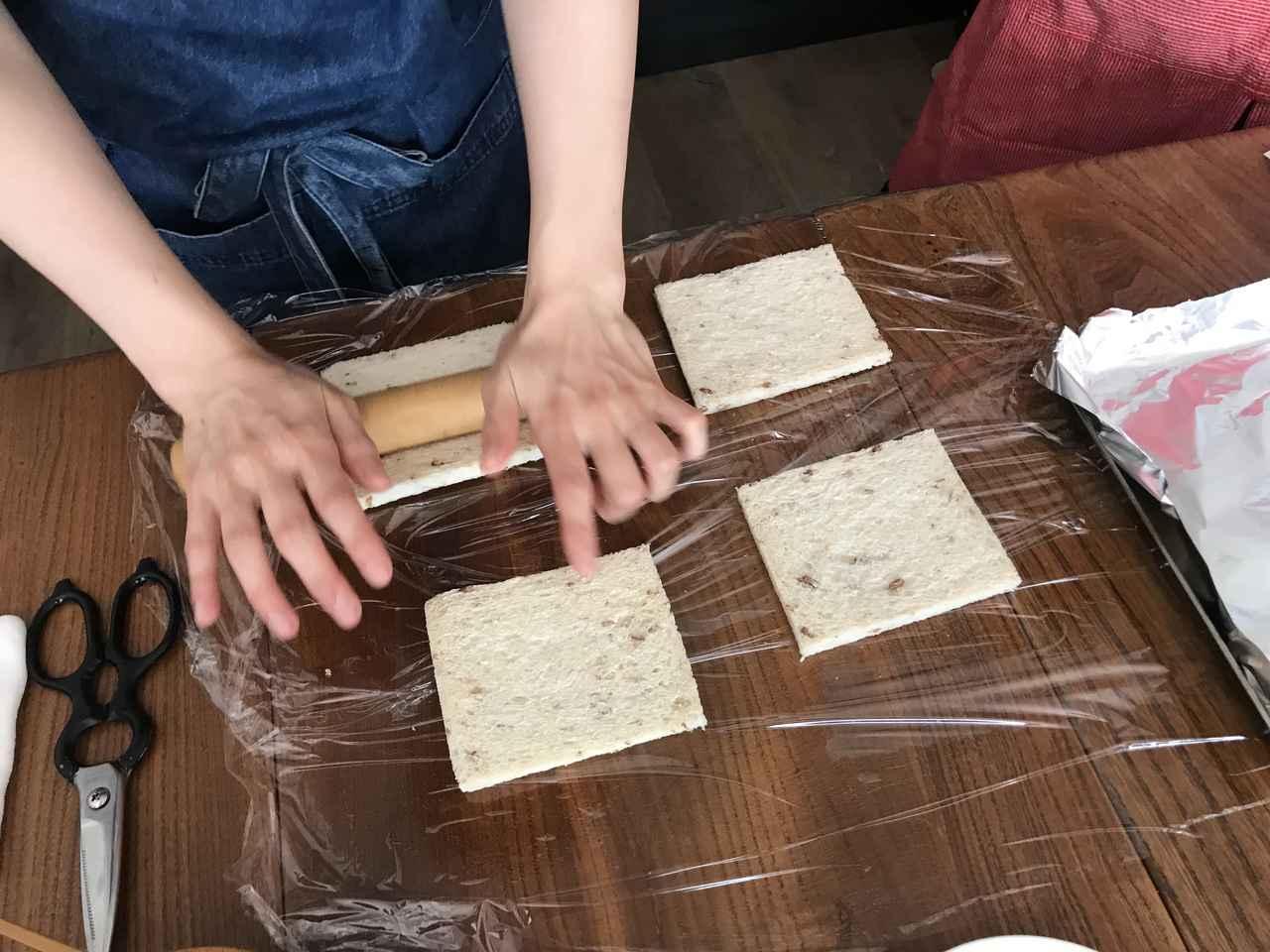 画像2: チーズとベーコンのエピ風パイ