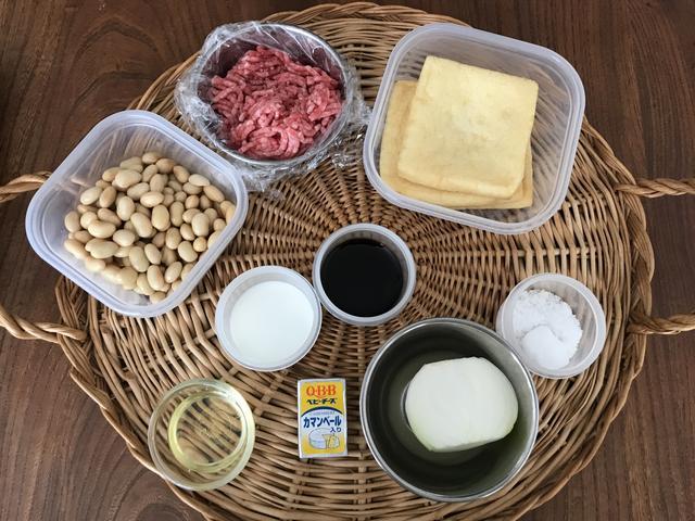画像1: 大豆のチーズ和風コロッケ