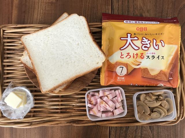 画像1: マッシュルームとチーズのサンドイッチ