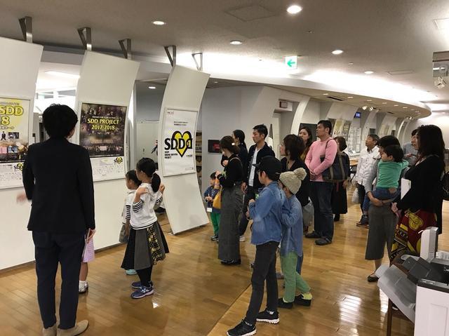 画像2: hug+ KidsDJ体験&スタジオ見学