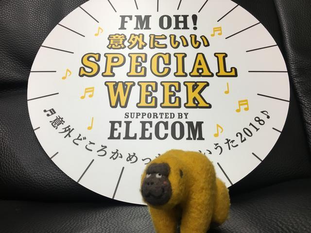 画像: 意外にいいSPECIAL WEEKの『はぐたす』!!