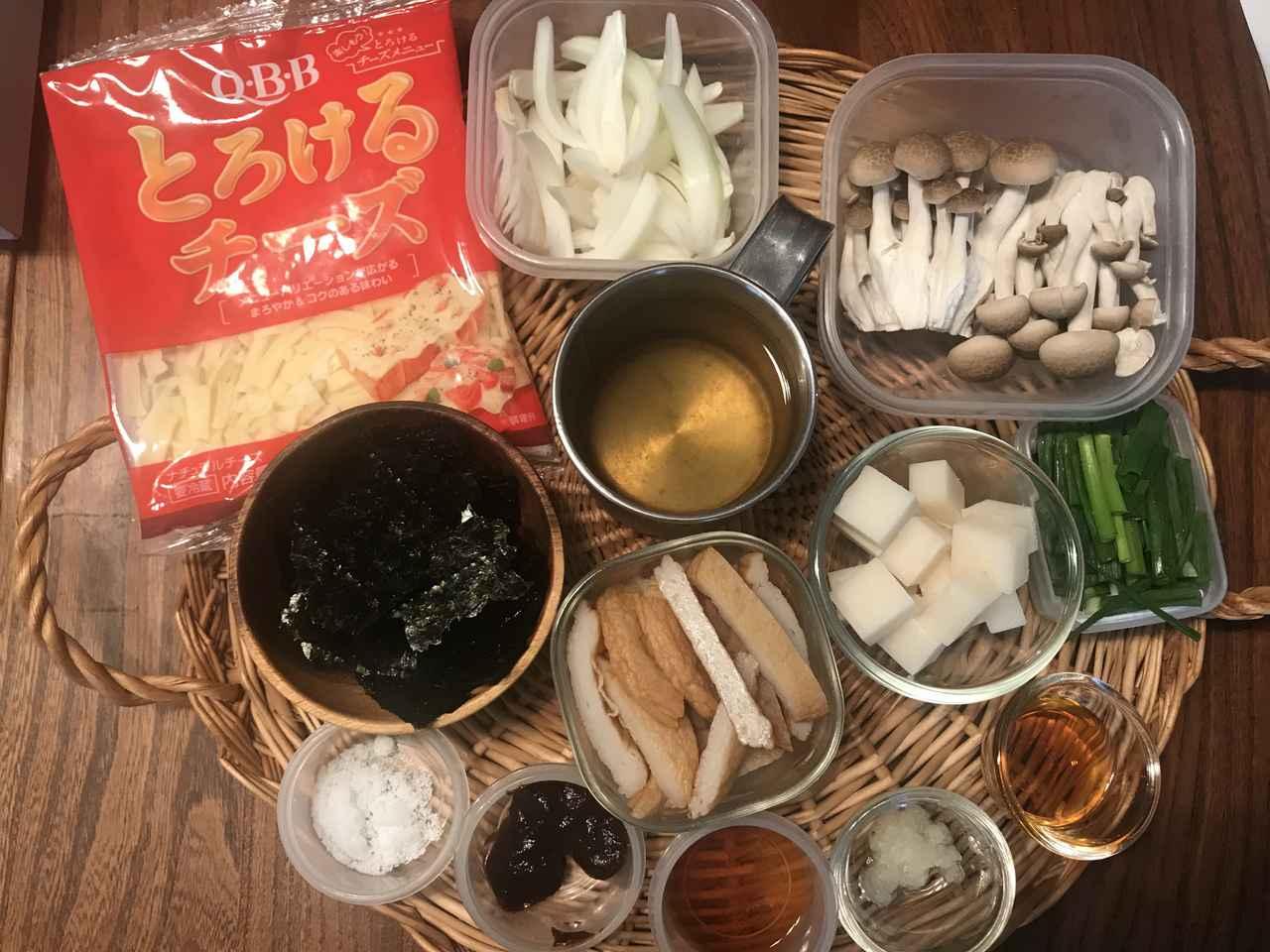 画像1: 韓国風もちチーズグラタン