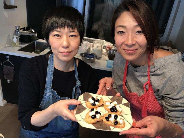 画像5: 黒豆チーズカナッペ