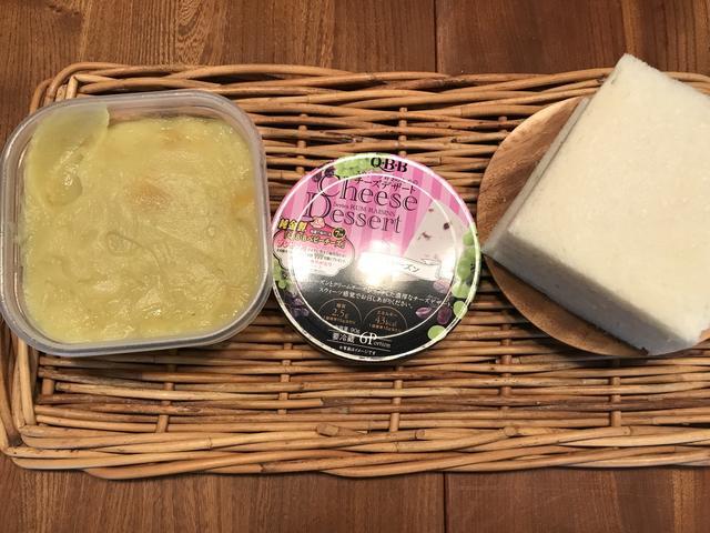 画像1: 栗金団とチーズデザートのサンドイッチ