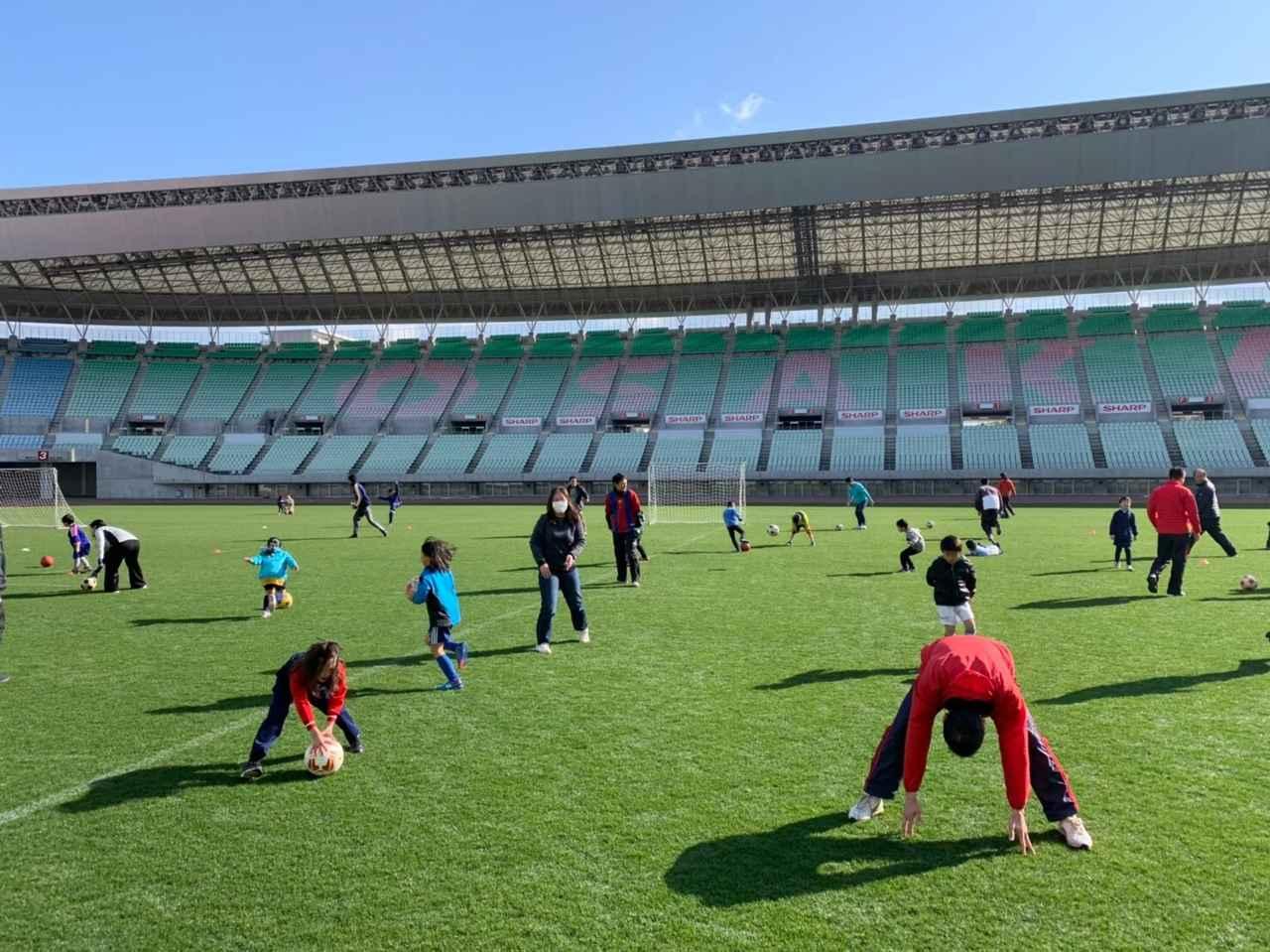 画像3: 親子で楽しむセレッソ大阪スペシャルサッカー教室