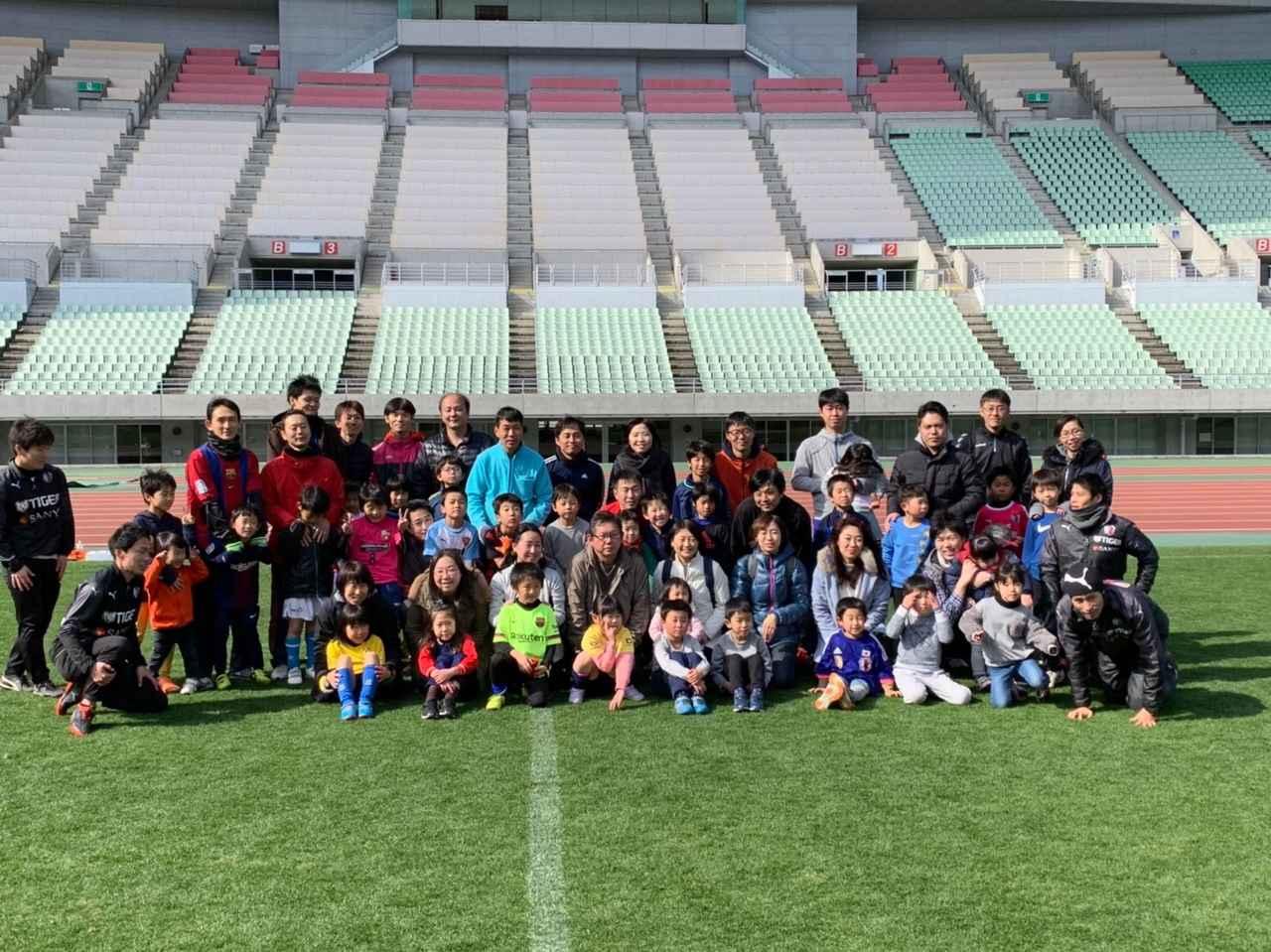 画像1: 親子で楽しむセレッソ大阪スペシャルサッカー教室