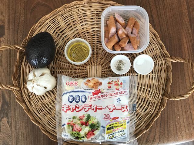 画像1: 丸ごとニンニクとアボカドの炒め物