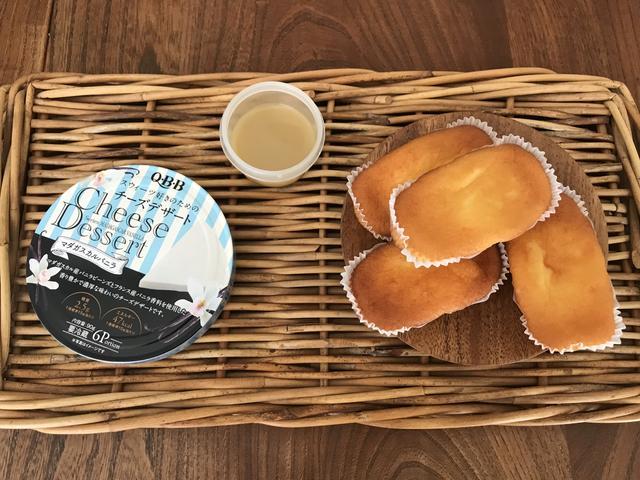 画像1: カップケーキの生姜とバニラのチーズクリームのせ