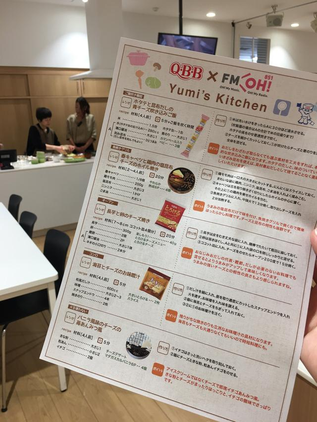 画像1: Q・B・B yumi's kitchen SPECIAL! @hu+gMUSEUM