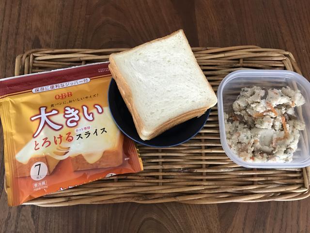 画像1: 卯の花チーズトースト