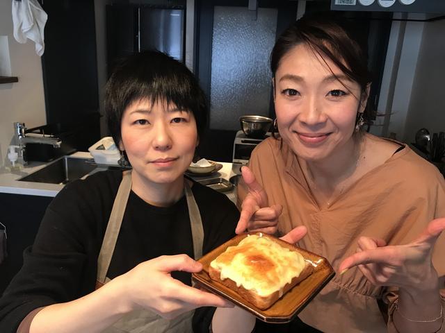 画像6: 卯の花チーズトースト
